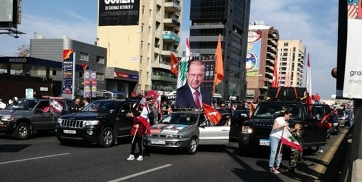 تظاهرات در لبنان در حمایت از رئیس جمهور؛ باسیل: وحدت کشور مهم است