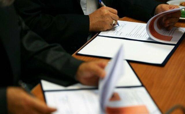 انعقاد تفاهم نامه همکاری دوره های آموزشی در دانشگاه تهران
