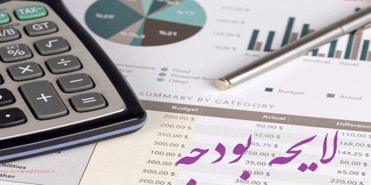 اتاق فکرمجلس آنالیز کرد؛ 5 روش جدید دولت برای انتشار اوراق اقتصادی